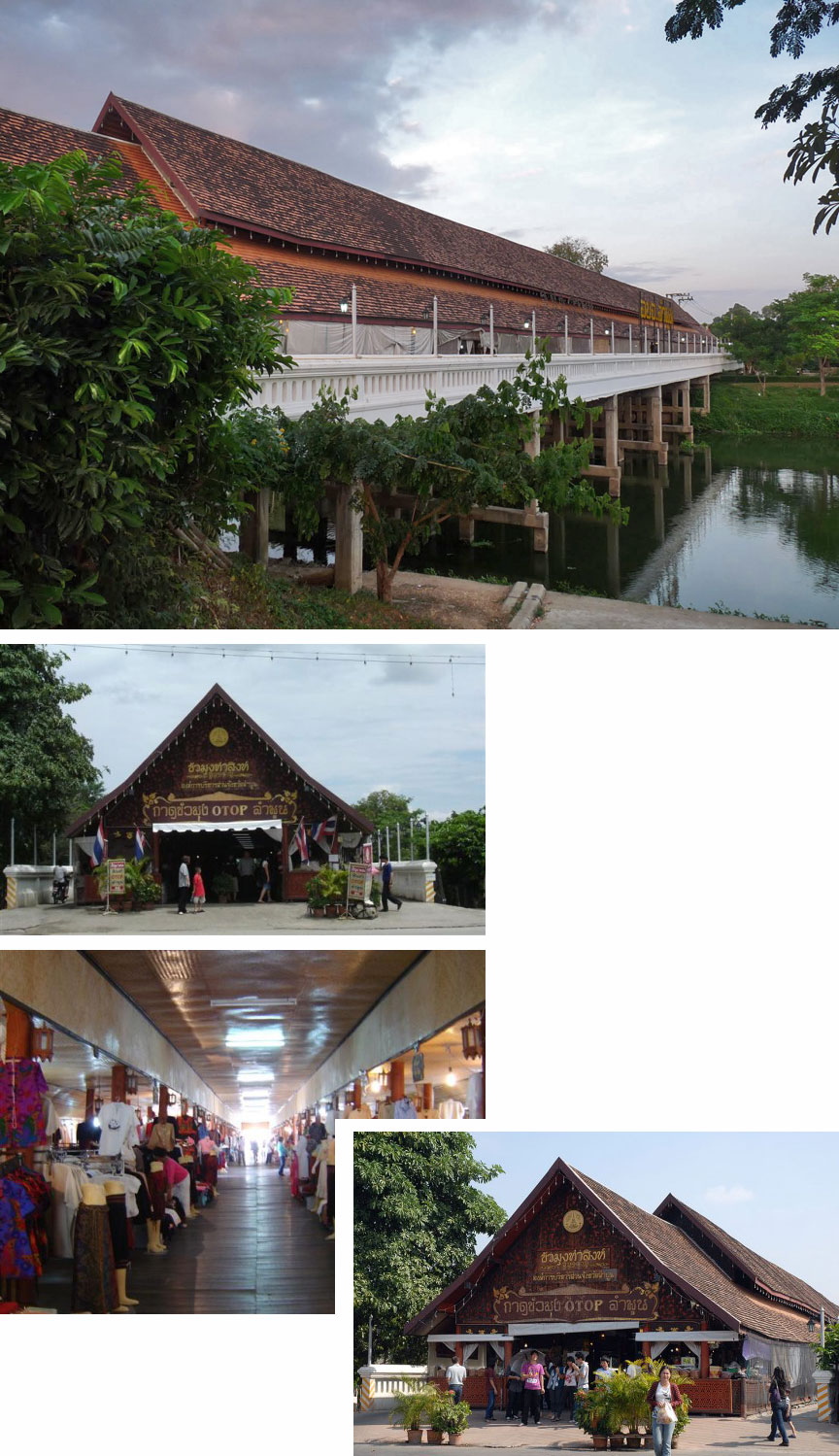 Lamphun covered bridge